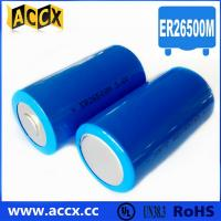 Best ER26500M 3.6V 6500mAh high power type lisoci2 battery wholesale
