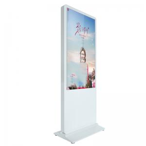 Best FCC Touch Screen Display Kiosk wholesale