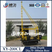 Best XY-200CL multifunctional drilling rig machines for Water Well wholesale