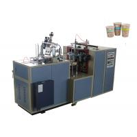 China Double PE Coated Paper Cup Making Plant , Paper Cup Shaper Capacity 50 - 60 Pcs / Min on sale