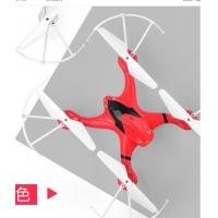 Best 2019 Professional Drone For Children Helicopter High Quality Remote Contral Quadcopter Four Axis Aircraft With Camera wholesale