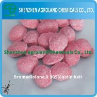 Best CAS 28772-56-7 Rodenticides Bromadiolone 0.005% Wax Block Bait 98% TC wholesale