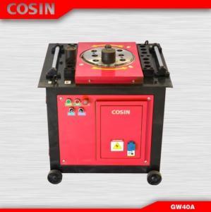 China Cosin GW40A price manual bar bending machine manufacturer metal bender on sale