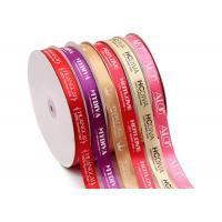 Best Wholesale Custom Printed with Logo Polyester Satin Ribbon Logo For Packaging Gift wholesale