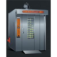 Best 32 trays gas rotary oven wholesale