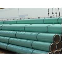 China Fusion Bonded Epoxy Coated Anti Corrosion Steel Pipe 3/8 - 48 For Corrosive Medium , O.D 17mm - 245mm on sale