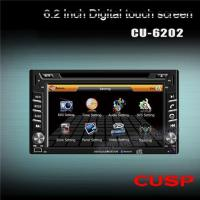Buy cheap CAR DVD PLAYER WITH GPS NAVIGATION from wholesalers