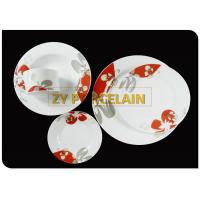 China Christmas Full Dinner Set Color on Glaze , Beautiful Façade Ceramic Dinner Set on sale
