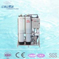 Best Commercial UF Reverse Osmosis Water Treatment Plant Waste Water Recycling Device wholesale