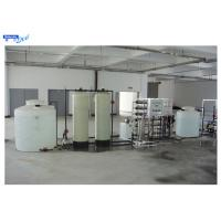 Best Active Carbon Filter Reverse Osmosis Water Treatment System , RO Drinking Water Treatment Machine wholesale