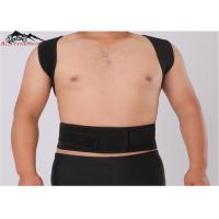 Best Black Correct Posture Breathable Supporting Waist Support Belt Unisex Waist And Back Support wholesale