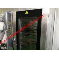 China 10 Trays Digital Control Electric Convection Oven , Stainless Steel Hot Air Oven on sale