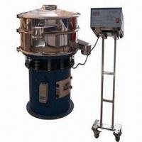 Buy cheap Micropowder Ultrasonic Vibrating Screen with Double Vibrating Source from wholesalers