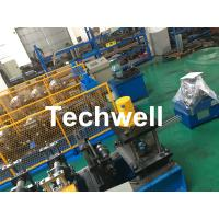 Best Carbon Steel Shutter Door Guide Rail Roll Forming Equipment With 16 Roller Stations wholesale