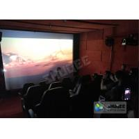 Best Indoor Play Area 5D Movie Theater For Kids And Adults With Special Effects wholesale