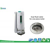 Best One Piece Toilet Flush Valve With Adjustable Dual Flush System wholesale