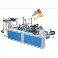 Cheap YYLJ-8L Computer control 8 Fold Continuous Roll Garbage Bag Making Machine for sale