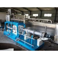 China 5000kgs/h Egypt  fish farm twin screw extruder fish feed processing machine on sale