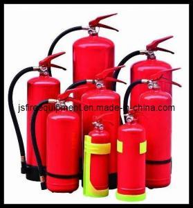 Best Dry Powder Fire Extinguishers (1kg 2kg 3kg) wholesale