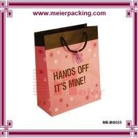 Fashionable hot sale advertising sealable paper printing gift bag for kids birthday gift