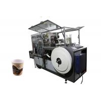 Best Eco Friendly Paper Tea Cup Making Machine By Ultrasonic Sealing Speed 90Pcs/min wholesale
