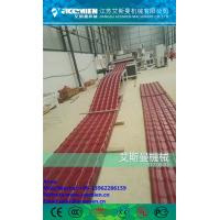 Best PVC+ASA Composite Roof Tile Machine/PVC Roof Tile Manufacturing Machine/Spanish style Plastic Synthetic resin roof tile wholesale