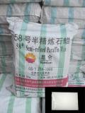 Best Fully/Semi Refined Paraffin Wax wholesale
