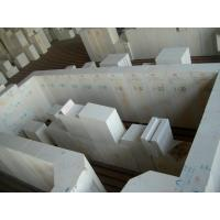 Best Professional Custom Corundum Brick 48.3% Alumina For Side Walls / Working Ends wholesale