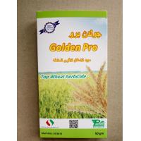 Best Golden Pro pesticide package, alu bag, leaf, color box wholesale