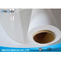 Best Premium 190gsm Glossy Inkjet Printing Paper for Large Format Printer wholesale