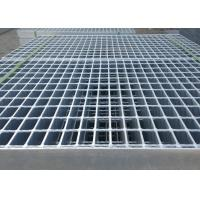 Best Paint Room Grille Steel Driveway Grates Grating High Strength And Light Structure wholesale