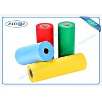 Best Water Proof Meltblown  Eco Friendly Waterproof PP Spunbonded Non woven Fabric wholesale