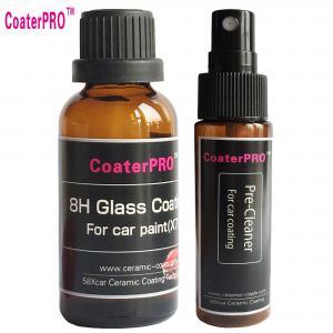 Cheap hydrophobic and oleophobic coating hydrophobic car coating car waxing polishing--58XCAR for sale