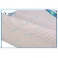 Cheap White Spun Bonded Non Woven For Shopping Bags 320cm Width SGS for sale