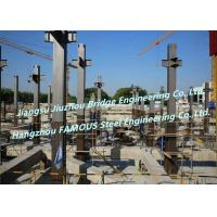 Best Multi storey Steel Building Prefab Steel Structures Fabrication Business Mall Glass Facade Curtain Walling Decorate wholesale