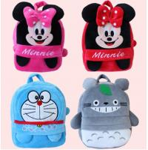 Quality Disney Princess Dolls Cartoon Stuffed Disney Plush Toys 50cm backpacks wholesale