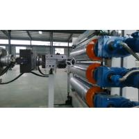 Best 1mm - 8mm Thickness PE ACP Production Line 0.02mm - 0.5mm Coated Aluminum Coil wholesale