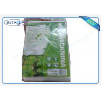 Best White Color PP Nonwoven Fabric for Reducing Pest And Diseases Of The Tree wholesale