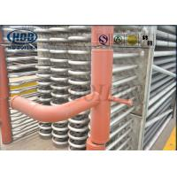 Best Boiler Economizer Bare Tube Type Stainless Steel With Headers  SCR System Recovery Flue Gas wholesale