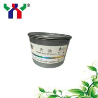 China High Gloss Auxiliary Offset Printing Ink Manufacturer , YT-660 Gloss OP  Varnish on sale