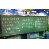 """Quality First 150"""" Green Enamel Panel Interactive Board , Single Projector Eyesight Protection wholesale"""