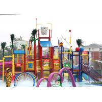Best Fiberglass Aquatic Play Equipment Customized Water House For Family Fun wholesale