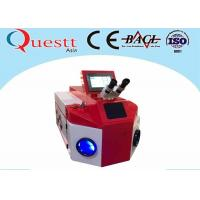 Buy cheap YAG 150W Laser Spot Welder for Precise Jewelry Welding Machine CE FDA granted from wholesalers