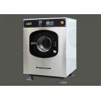 China Heavy Duty Laundry Industrial Washer Extractor With Dryer Front Load 100 Kg on sale