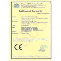 MINSENS TECHNOLOGY CO., LIMITED Certifications