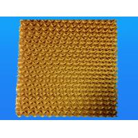 Buy cheap 2014 high quality pleated air filter paper from wholesalers