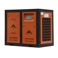 5.5kw 7hp High Quality Oil Lubricant Screw Air Compressor for sale