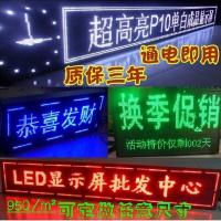 Best JC Lintel Full Color Controller Single Color LED Display Control Card Outdoor wholesale