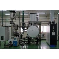 Best Rapid Cooling And High Efficient Dewaxing Sintering Furnace With Wisdom Computer Interface wholesale