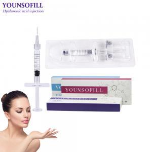 Best Best Quality hyaluronic acid dermal injection filler 10 ml for skin tightening wholesale